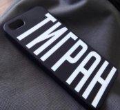 Новый чехол с именем Тигран IPhone 5/5$/se