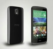 HTC 526g в идеале