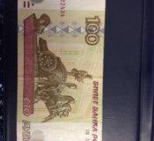 100 рублей гравюра