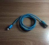 Зарядный кабель iPhone 5/5S/6/6S/7