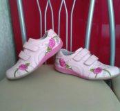 Туфли закрытые кроссовки