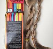 Волосы Фибра Аида #22