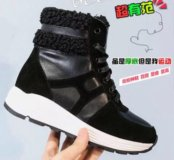 Весенние ботинки 37