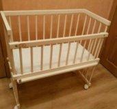 Кроватка приставная для новорожденного