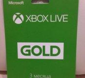 Подписка на 3 Месяца Xbox