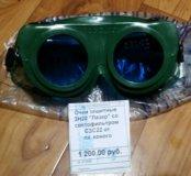 Лазерный аппарат и очки