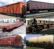 Обслуживание и ремонт вагонов