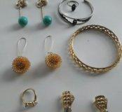 серьги,клипсы,браслеты,кольца