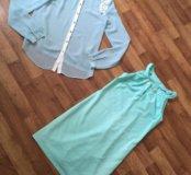 Платье Lime и рубашка блузка