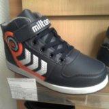 Демисезонная обувь 25754