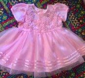 Платье бальное, для принцессы