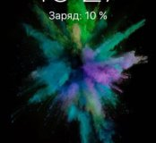 iPhone 5s 11000 торг