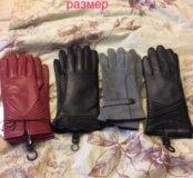 Продам новые перчатки Eleganzza