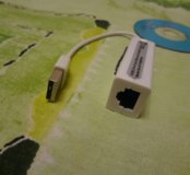 Переходник с USB на LAN