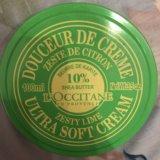 Крем для тела L'Occitane новый!!!