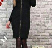 Платье Шанель. Новое