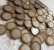 10 юбилейных монет 86штук