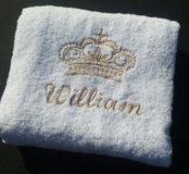 Именное полотенце с короной