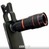 Мобильный телескоп объектив для смартфона