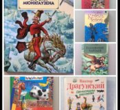 детские книги пакетом 6шт