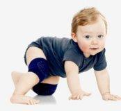 Наколенники для малыша