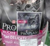 PRO PLAN.для стерилизованых кошек
