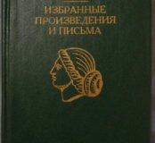 Книга Винкельмана