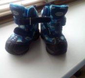 Ботиночки утепленые