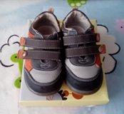 Ботинки на липах