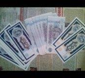 Банкноты Мавроди