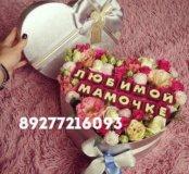 Коробка с цветочками