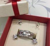 Серебряное кольцо 17 р