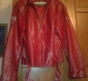 Куртка из воловьей кожи торг