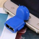 USB переходники (Синие)