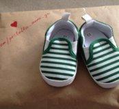 Обувь для малышей. Для мальчиков. Для девочек.