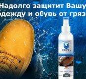 Аквабронь - защита от воды