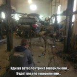 Комплексный ремонт диагностика авто