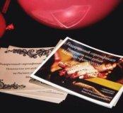 Подарочный сертификат на роспись + фотосессию