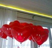 Сердце с гелием и обработкой