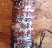 Мясо варёно-копченое