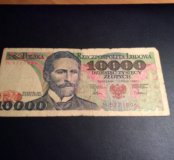 Банкнота Polska