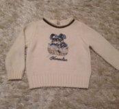 Кофта Monalisa р86-96