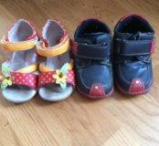 Ботинки+сандали