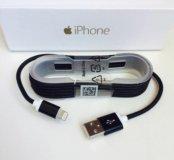 Кабель iPhone 6/6s/6s+/7/7+/5/5s/5c,цвет-черный