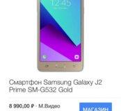 Samsung J2 prime НОВЫЙ
