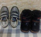 Обувь на мальчика..