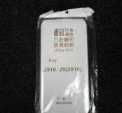 Samsung galaxy j5(16) Чехол