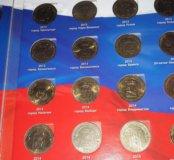 Монеты десять рублей