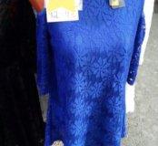 Платье синего цвета 44 размер