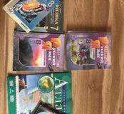 Учебники и справочные материалы